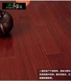 美家 生态龙凤檀实木地板 耐磨防滑 地暖地热木地板 厂家直销