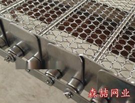 鑫茂网带厂专业制造定做不锈钢输送带 菱形食品网带