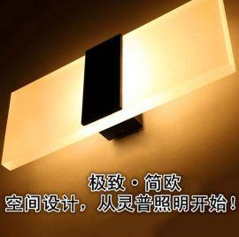 小型简约壁灯 科瑞简欧优雅 亚克力LED创意 现代卧室床头 OEM代工