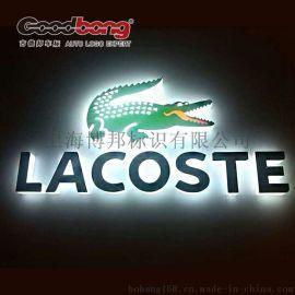知名品牌店LOGO燈箱 大型LED發光吸塑燈箱 展會展覽廣告吸塑燈箱