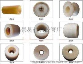 塑料件加工 塑料件厂家 尼龙注塑件