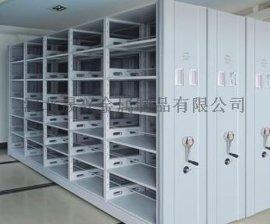 密集柜 档案密集柜 河北档案柜 河北密集柜 档案柜可移动