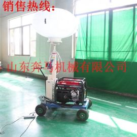 应急7米移动可折叠升降手推式照明车 防炫目球型9米照明车 金卤灯
