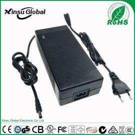 12.6V4A锂电池充电器 澳规RCM SAA认证 12.6V4A无人机锂电池充电器