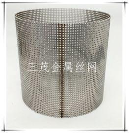 厂家专业定做蚀刻不锈钢吸尘器过滤筒