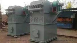 河北脉冲袋式除尘器|河北废气处理设备