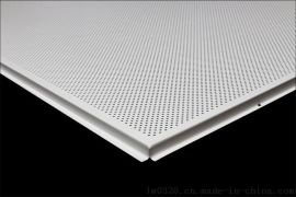 厂家供应冲孔跌级铝扣板,专业生产工白色冲孔跌级铝吊顶