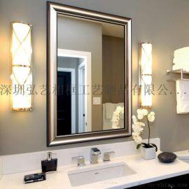 现代卫生间/酒店卫浴浴室镜子 长方欧式镜子 厂家定制香槟色挂镜