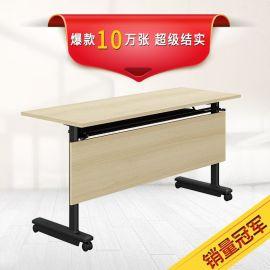 广州棱尚供应学校培训桌 折叠会议桌 长条学生课桌