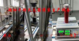 新款升级CGFM高精度全自动超细干粉灌装生产