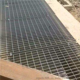 停车场钢格栅_平台钢格栅供应商_森驰钢格板生产厂家