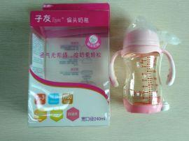 母嬰用品 嬰兒奶瓶 寬口徑/防脹氣/帶手柄/寶寶PPSU奶瓶240ml廠家批發