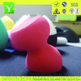 化妝海綿 葫蘆粉撲斜頭 美容化妝工具 葫蘆棉美妝蛋