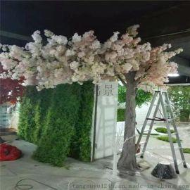 廠家直銷仿真櫻花樹室內外防紫外線酒店餐廳家居裝飾