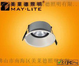 可替換光源天花燈系列        ML-403A