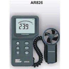香港希码AR826叶轮风速计-风速仪AR826