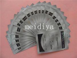 深圳美迪亚 85.6mm 磁卡机清洗卡 专利产品