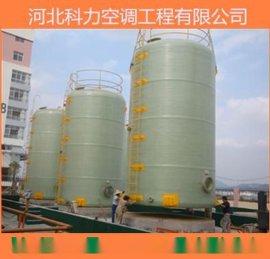 供应玻璃钢储罐 玻璃钢盐酸储罐 玻璃钢立式盐酸储罐 厂家直销