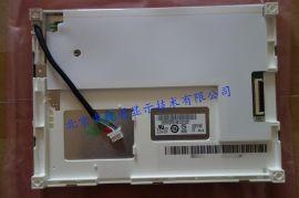 友达G057VN01 V0 5.7英寸工业液晶屏