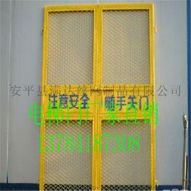 建筑工地专用电梯门 护栏网 围栏网 厂家直销 价格范冰冰低