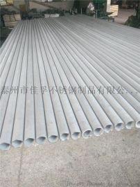 不锈钢方管304/316无缝管生产厂家戴南供应商