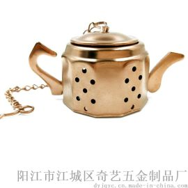 厂家直销创意八角茶壶形茶球 链条茶叶过滤器 不锈钢泡茶器