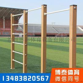 江苏户外健身器材厂家 南京室外健身器材厂家