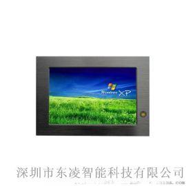 東凌工控7寸工業平板電腦
