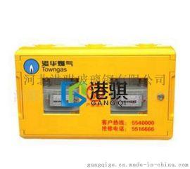 横四位燃气表箱_一排四表位SMC玻璃钢燃气表箱
