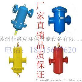 螺旋除污器 不锈钢过滤器 过滤设备厂家直销 价格美丽 欢迎询价