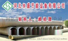 玻璃钢管道玻璃钢管电力电缆保护管
