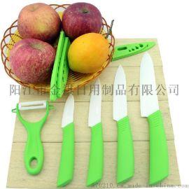 礼品陶瓷刀具陶瓷水果刀瓜刨 厨房刀具 刀鞘刀套