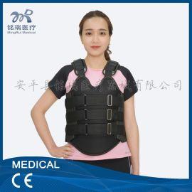 黑色夏季透气可塑胸腰椎支具腰椎固定骨折矫形器低温加热板