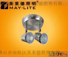 可替换光源吸顶射灯系列        ML-PD002