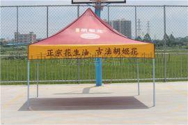 户外遮阳棚 广告帐篷 折叠帐篷 摆摊篷 展销帐篷 四脚篷 可定制印logo