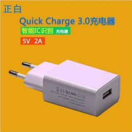 正白原装正品ZB-C001手机充电器oppo闪充充电器