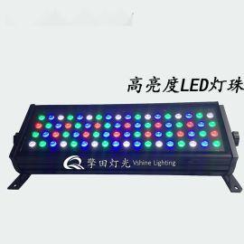 擎田灯光直销72颗1wRGB三合一单层投光灯 户外投光灯