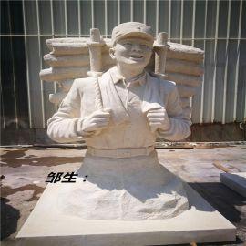 人造砂岩雕塑八大英模革命人物摆件之董存瑞造型定做