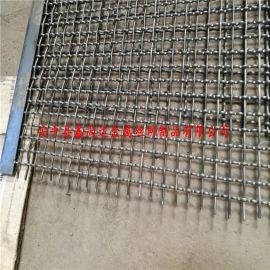河北轧花网 锰钢丝矿筛网机械筛分网片耐磨高锰钢网