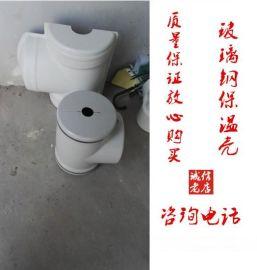 河北省衡水市枣强县义诚信玻璃钢厂生产玻璃钢保温壳