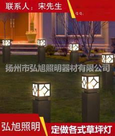 扬州弘旭厂家直销40w草坪灯户外照明灯弘旭梦