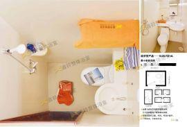 武汉简易整体浴室 宾馆浴室 淋浴房整体