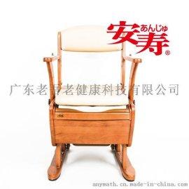 安寿(Aron)日本进口木质马桶可移动标准L型533-350