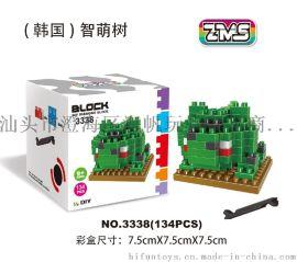 智萌树钻石颗粒积木ZMS益智玩具DIY创意MIni积木宠物小精灵 妙蛙3338 一件代发(装箱数36盒)
