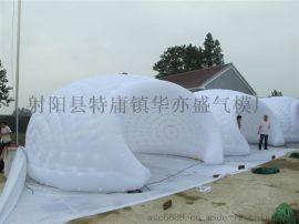华亦盛充气蜗牛帐篷  促销帐篷  展览帐篷