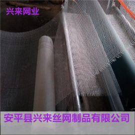 直销网格布,外墙增强抹墙网,保温耐碱网格布