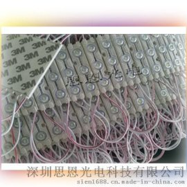 LED5730模组三星模组广告模组发光字