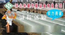 玻璃钢电缆管夹砂管道通风管道无机风管排污管道