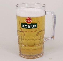 350ml 透明,啤酒, 马克杯, 塑料啤酒杯