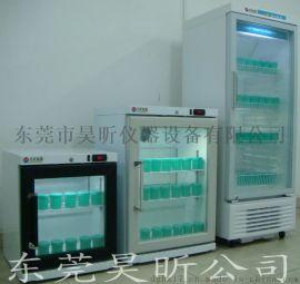 昊昕儀器HX-T系列SMT錫膏儲藏冰箱
